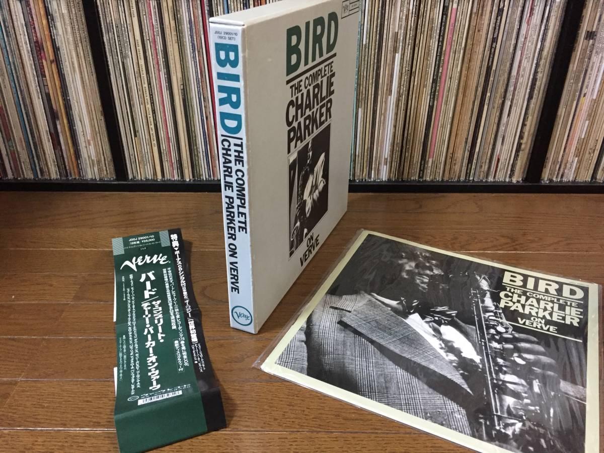 限定ナンバー付き「BIRD」The Complete Charlie Parker On Verve 国内盤CD11枚BOXセット!全175曲!世界初登場ボーナスCDシングル付き!_画像10