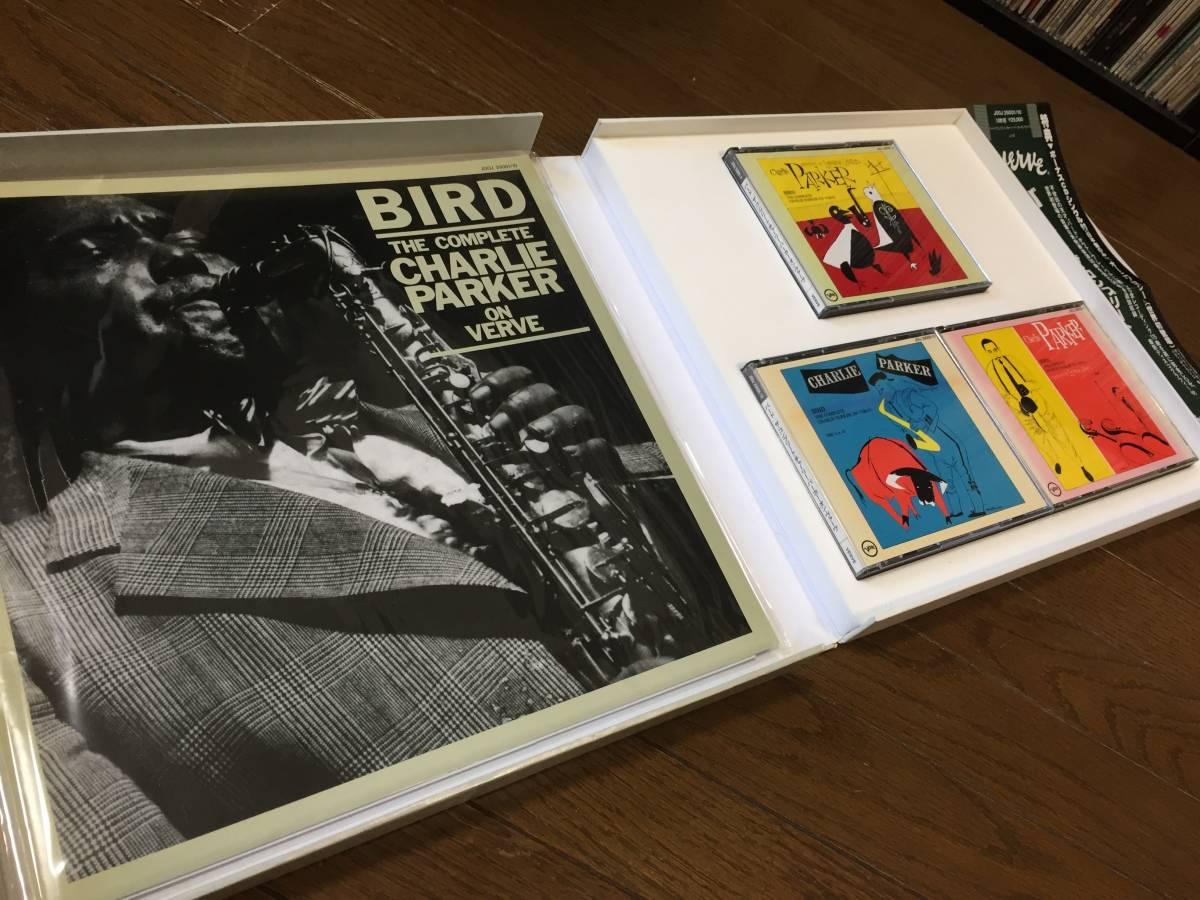 限定ナンバー付き「BIRD」The Complete Charlie Parker On Verve 国内盤CD11枚BOXセット!全175曲!世界初登場ボーナスCDシングル付き!_画像3