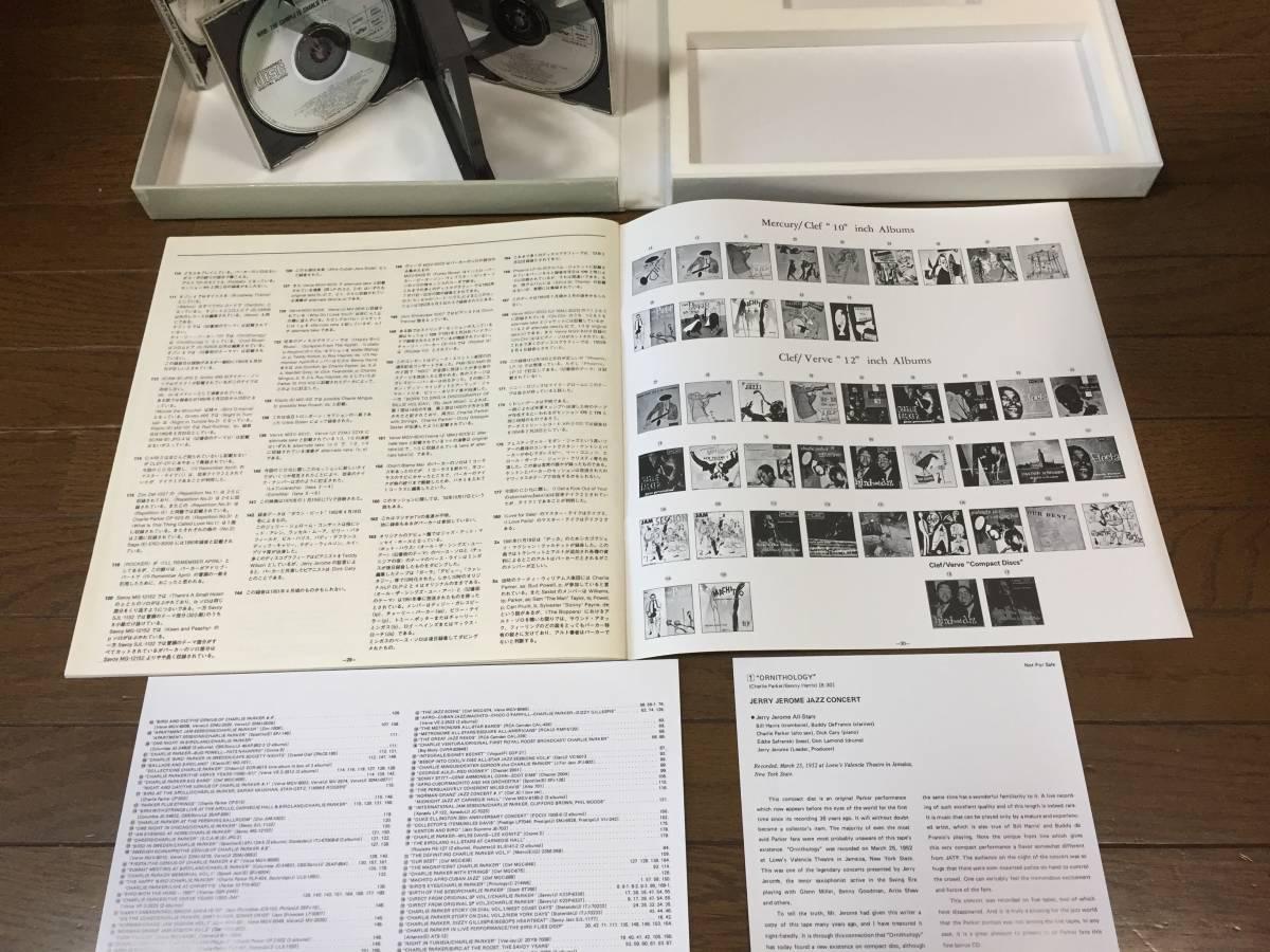 限定ナンバー付き「BIRD」The Complete Charlie Parker On Verve 国内盤CD11枚BOXセット!全175曲!世界初登場ボーナスCDシングル付き!_画像6