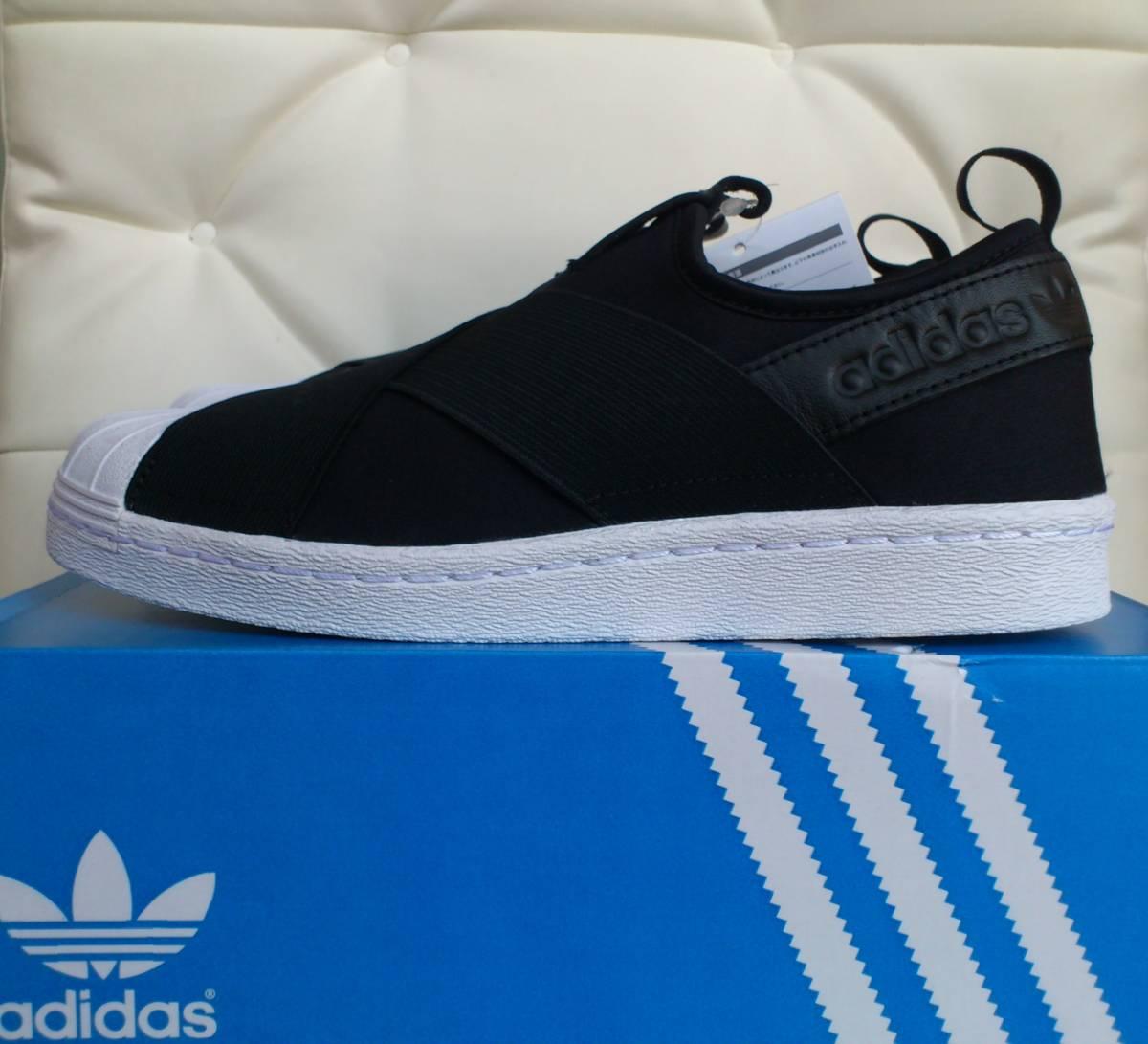 今期・完売 24㎝ アディダスジャパン正規・新品タグ箱付・adidas Originals アディダス オリジナルス・スーパースタースリッポン(S81337)_画像4