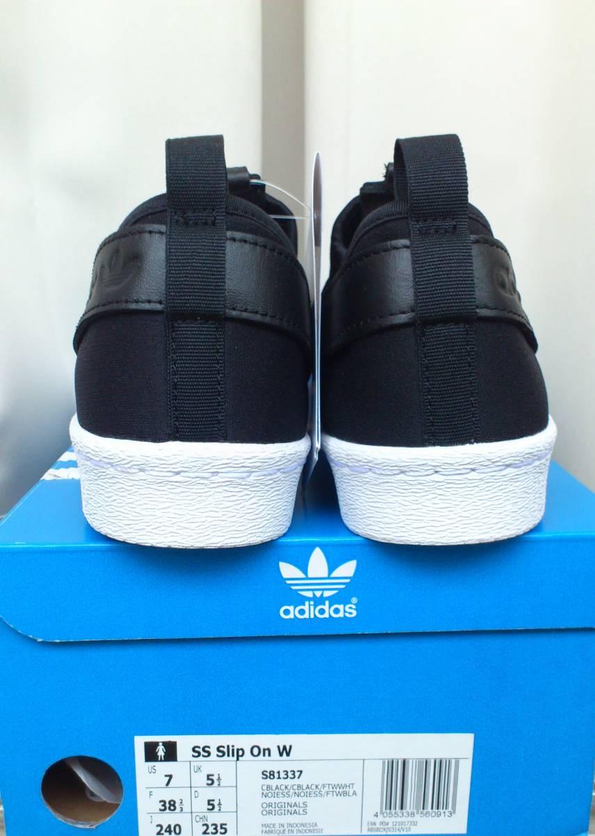 今期・完売 24㎝ アディダスジャパン正規・新品タグ箱付・adidas Originals アディダス オリジナルス・スーパースタースリッポン(S81337)_画像9