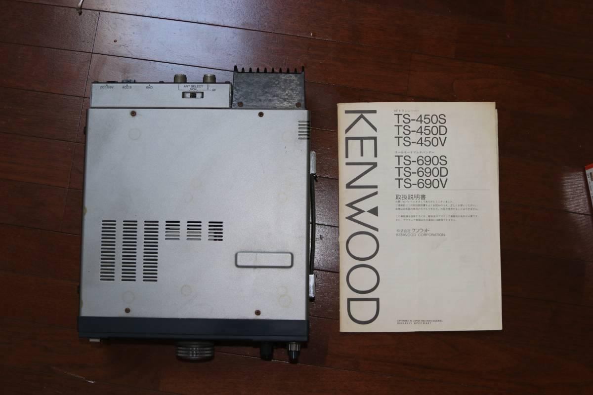 <再出品>TS-690 100W  HF/50MHz オールドモードトランシーバー_画像5