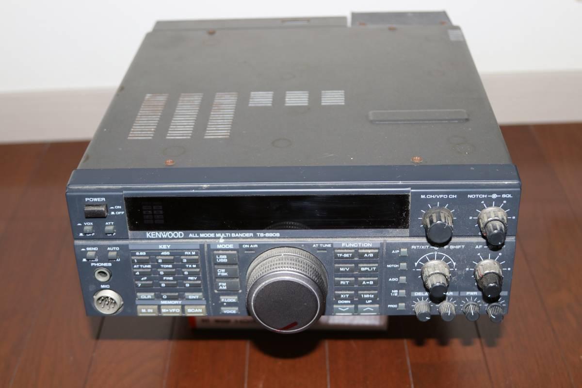 <再出品>TS-690 100W  HF/50MHz オールドモードトランシーバー