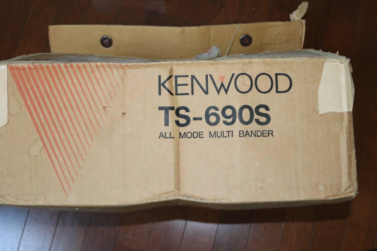 <再出品>TS-690 100W  HF/50MHz オールドモードトランシーバー_画像7
