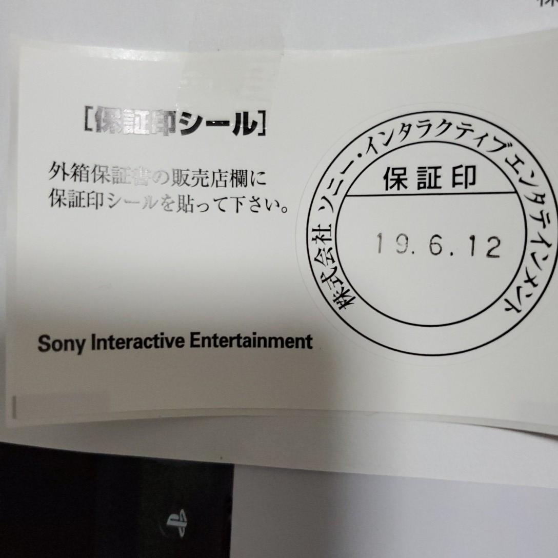 未使用新品 PlayStation4 PS4 プレイステーション4本体_画像3
