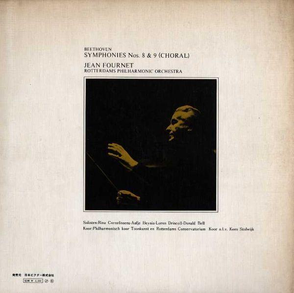 19068◆2LP*フルネ/ベートーヴェン:交響曲第8&9番合唱/ステレオ!!_画像3