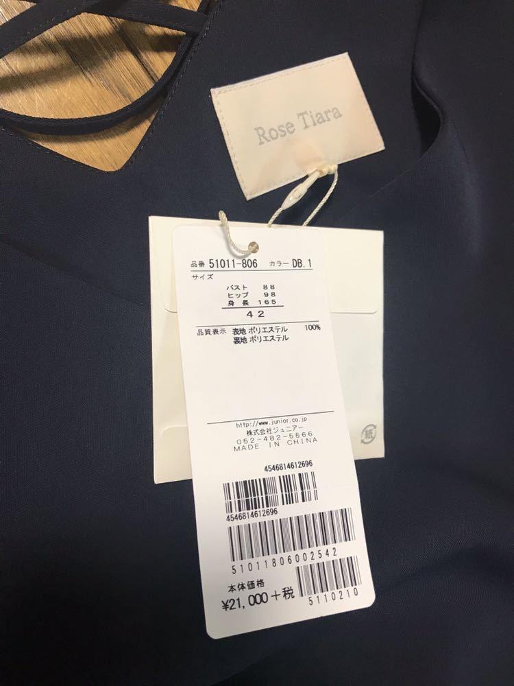 サイズ42 ローズティアラ ボリュームスリーブワンピース 新品タグ付き 定価22,680円_画像4