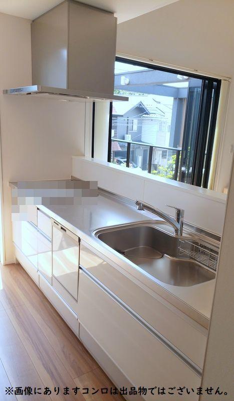 ◆展示未使用品/クリナップ/対面型システムキッチン/ステンレスキッチン/高級/食洗機/レ