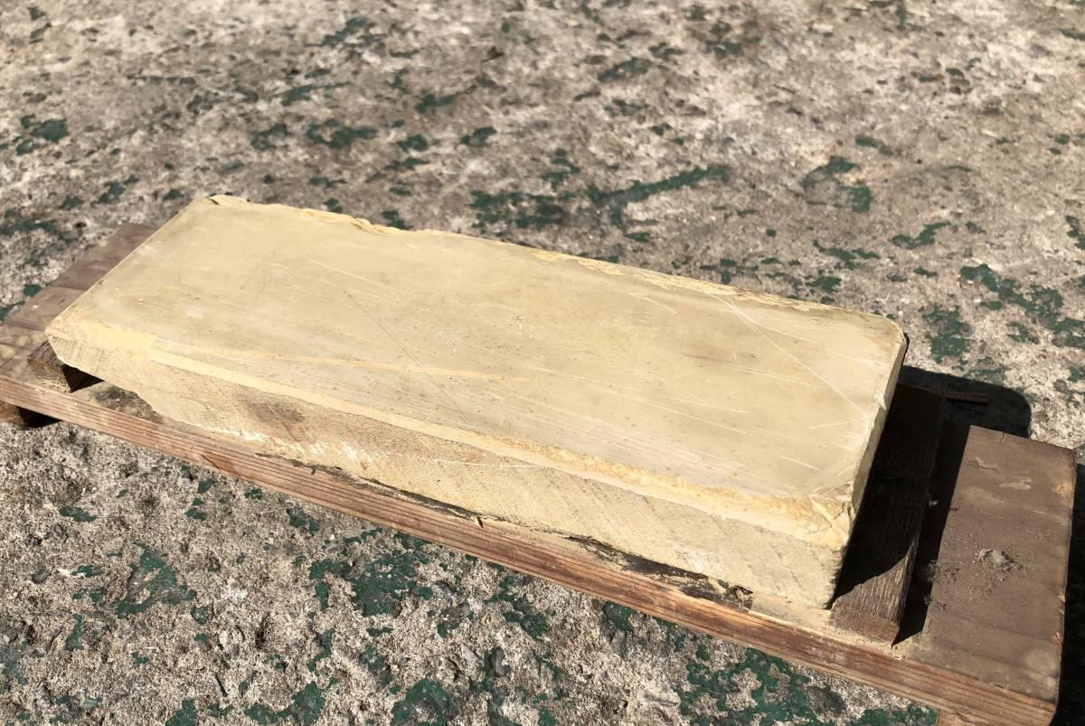 ●古い砥石 砥石台 天然砥石