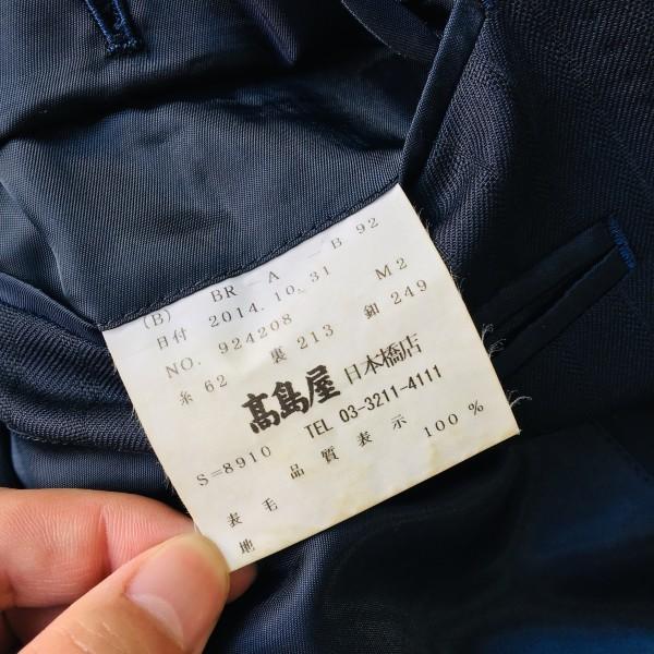 648 美品 Takashimaya x ゼニア Ermenegildo Zegna メンズ スーツ ネイビー ストライプ 高島屋 メンズ_画像10