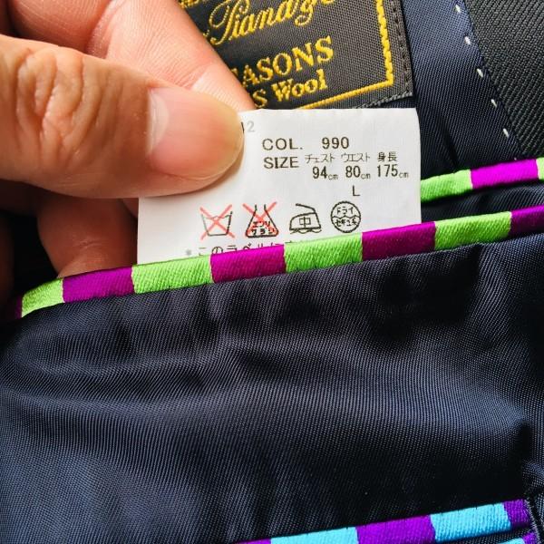1474 美品 ポールスミスxロロピアーナ super130s FOUR SEASONS PAUL SMITH スーツ L 黒 ブラック メンズ 裏地カラフルxパープル_画像10