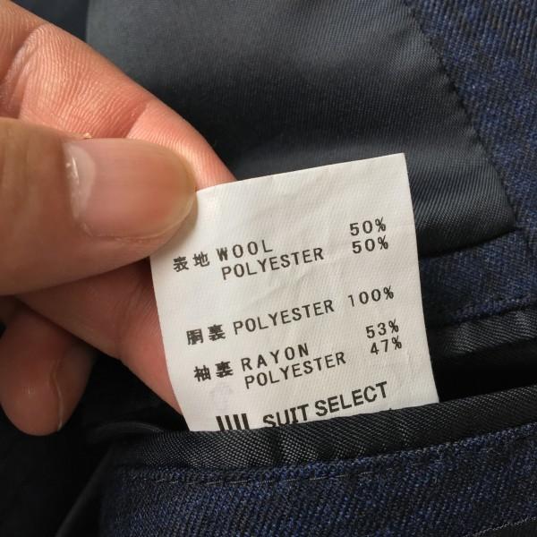 6666 美品 スリーピース SUIT SELECT スーツセレクト ブルー ブロックチェック スーツ 3P メンズ S~M 青 ネイビー_画像10