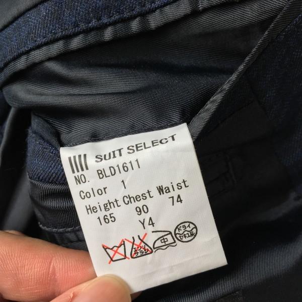 6666 美品 スリーピース SUIT SELECT スーツセレクト ブルー ブロックチェック スーツ 3P メンズ S~M 青 ネイビー_画像9