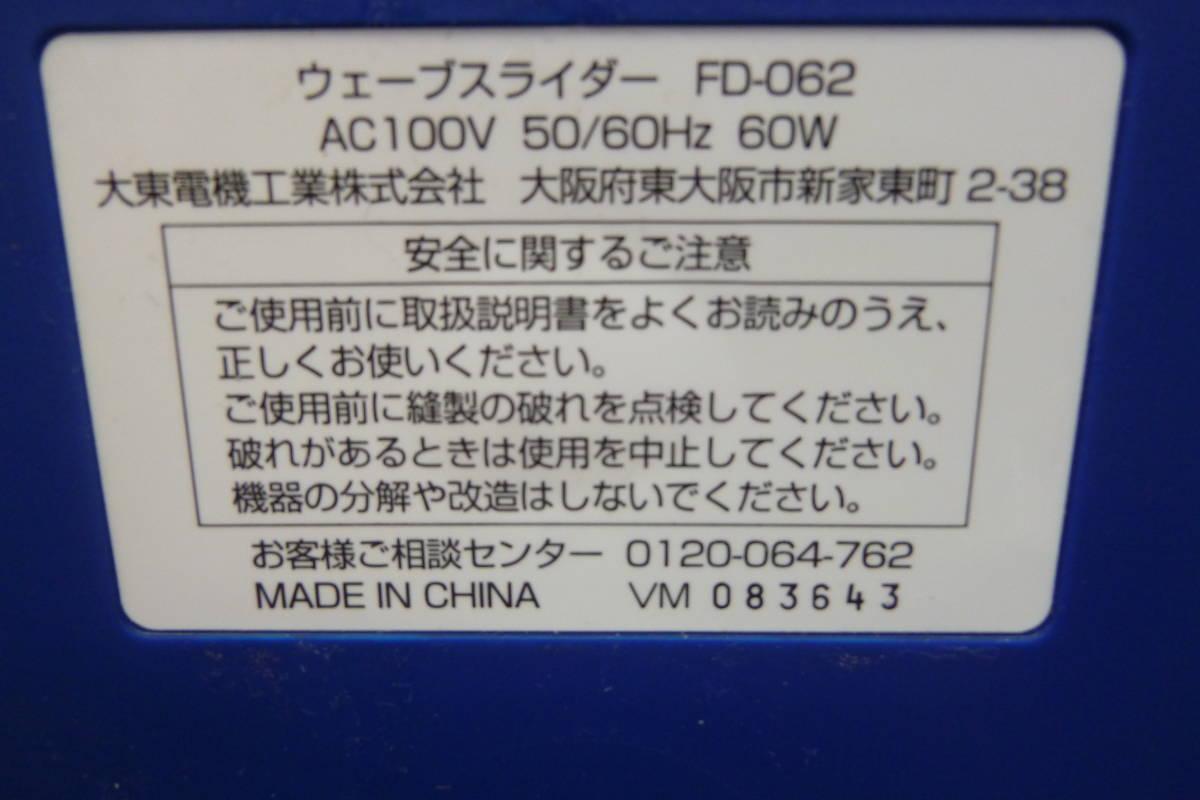 THRIVE ウェーブスライダー FD-062 M20190619_画像8