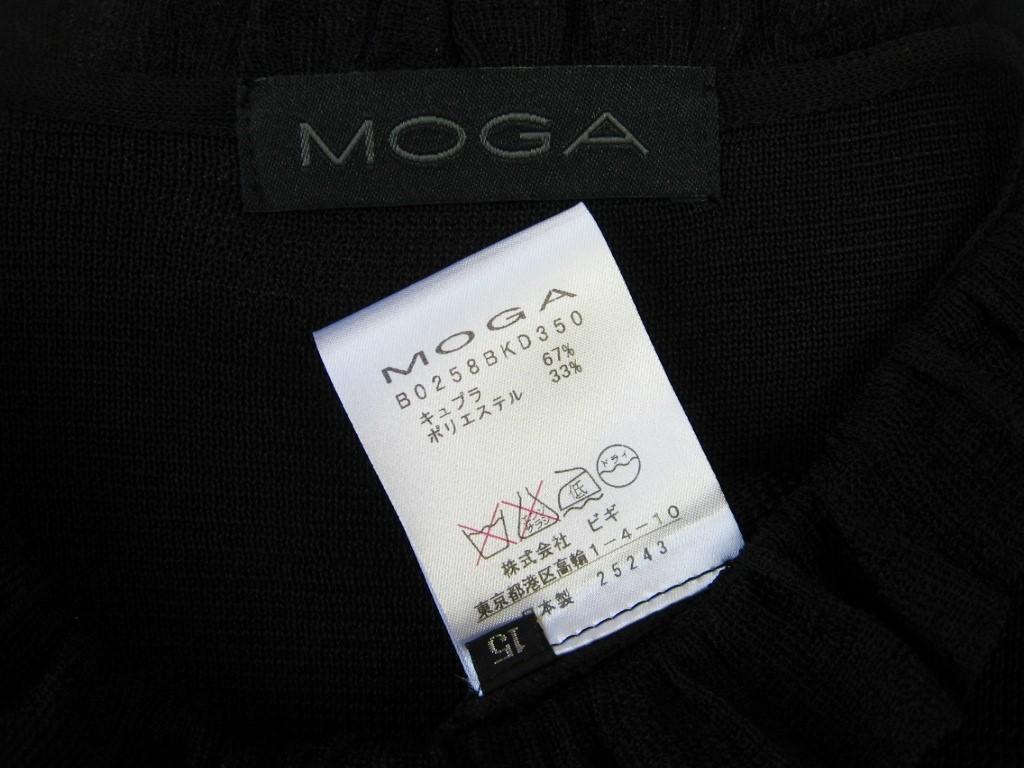 美品 MOGA モガ 大きいサイズ15号 ★上品フリル♪ ブラックニットカーディガン 黒_画像5