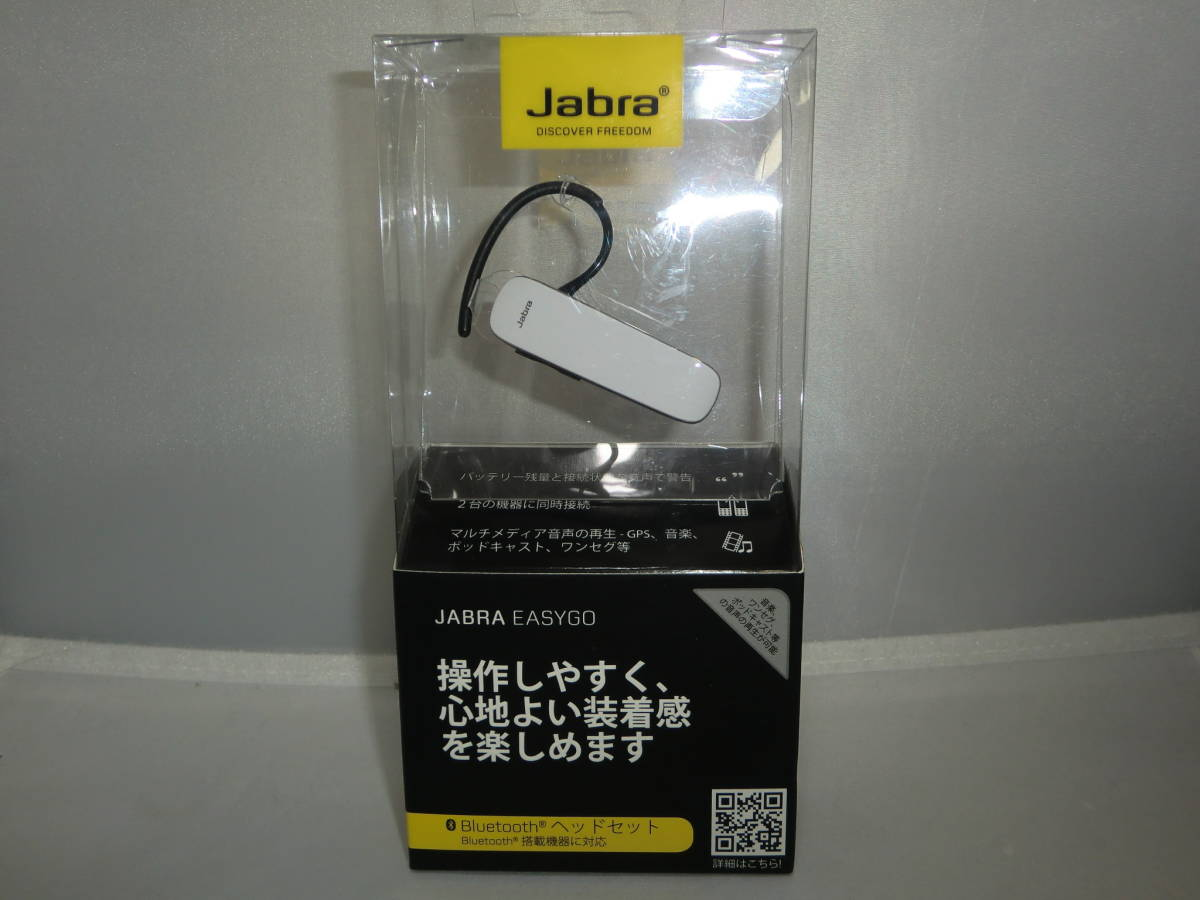 1円スタート 新品未開封 JABRA EASYGO Bluetooth ヘッドセット