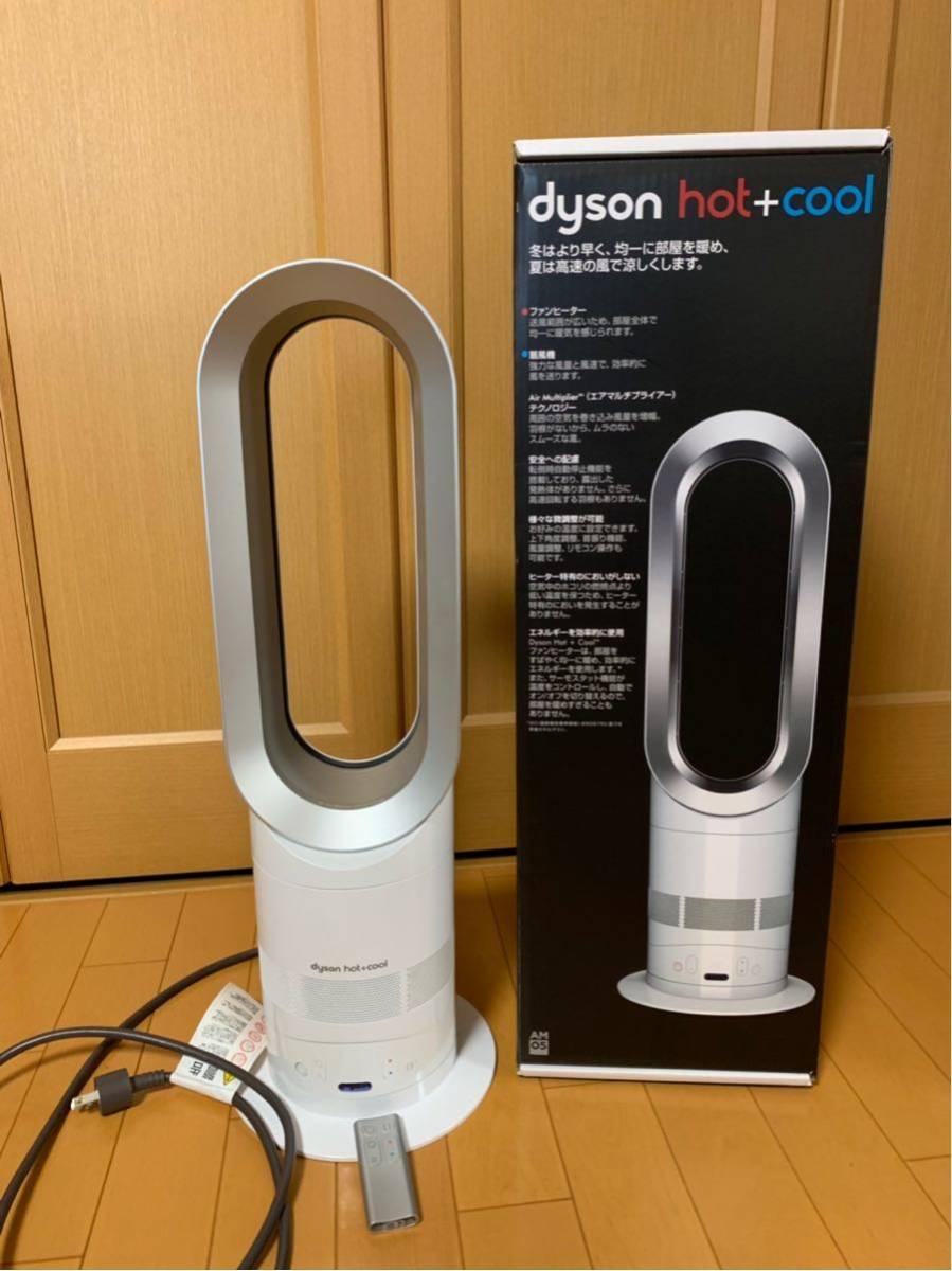 Dyson am05 white робот пылесос dyson