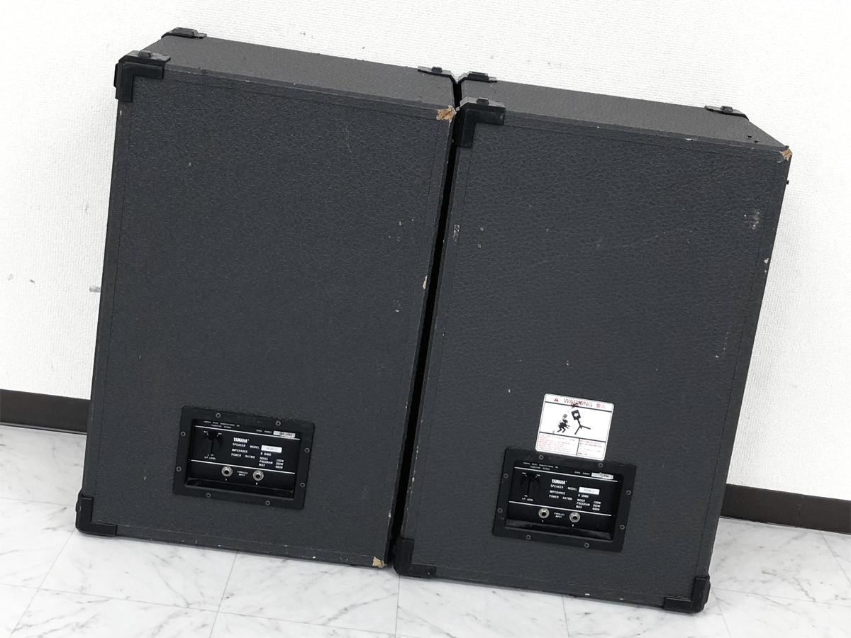 YAMAHA S112HⅡ PA用 モニタースピーカー 左右 ペア ヤマハ S112H2 _画像3