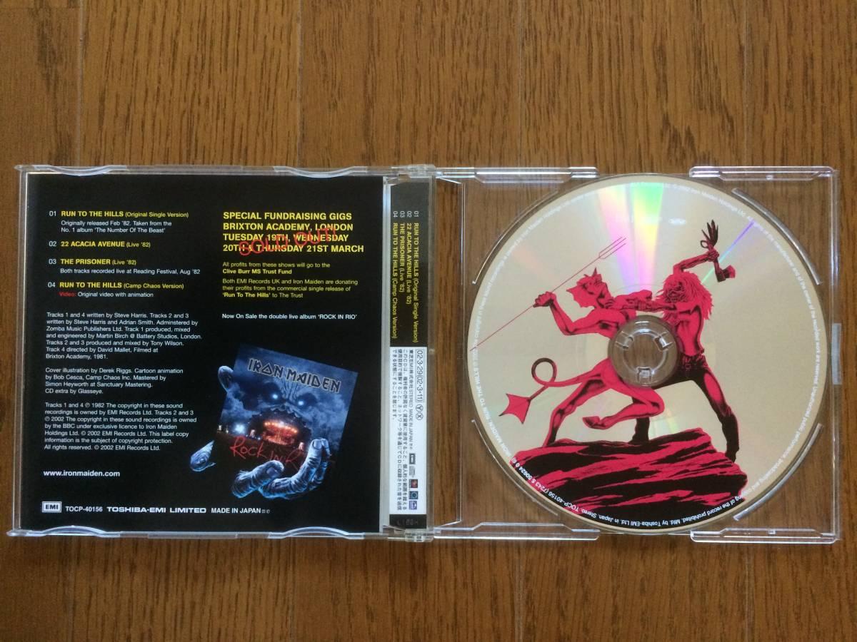 アイアン・メイデン / ラン・トゥ・ザ・ヒルズ CD2 (国内盤)_画像2