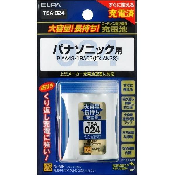 新品送料無料 ELPA TSA-024 コードレス電話機用 互換バッテリー 子機 大容量 パナソニック P AA43 1BA02 KX-AN33_画像1