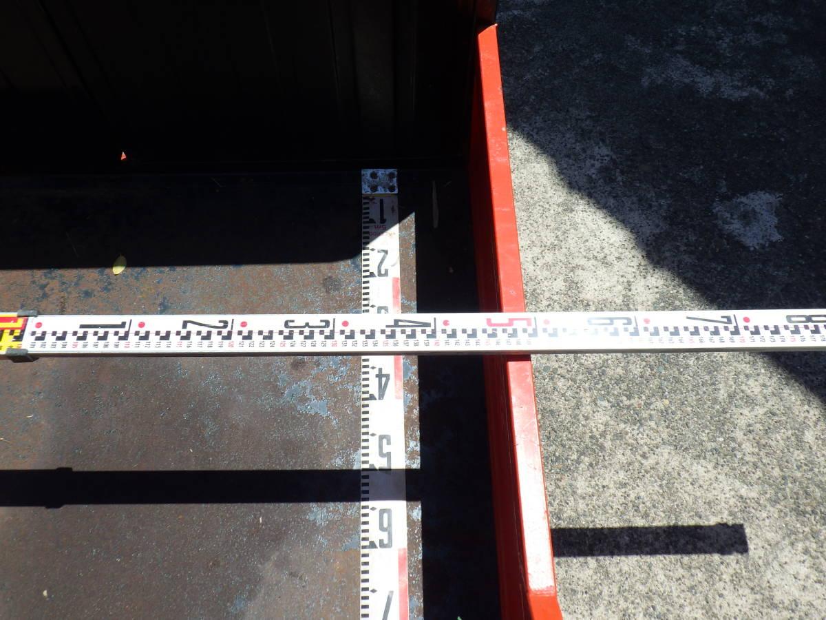 富士トレーラー製作所 整地キャリアDC1500_画像8