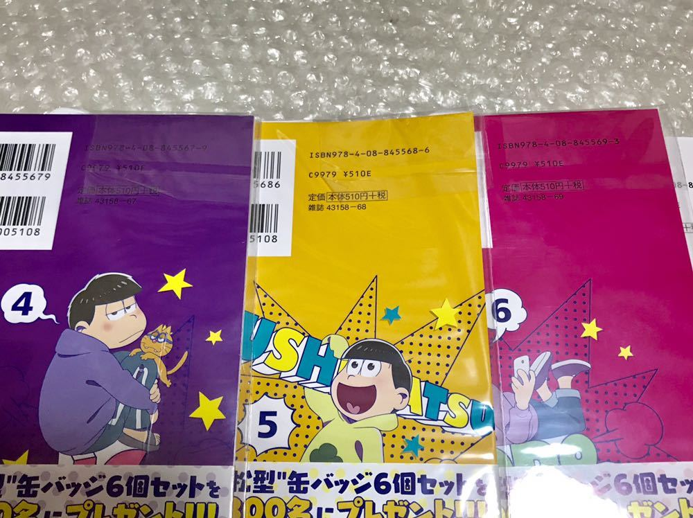【未使用】おそ松さん キャラクターズブック 全6巻 + Mc おそ松さん ① シタラマサコ_画像3