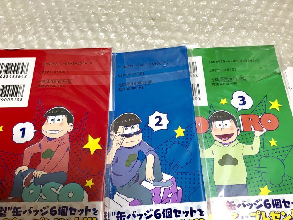 【未使用】おそ松さん キャラクターズブック 全6巻 + Mc おそ松さん ① シタラマサコ_画像2