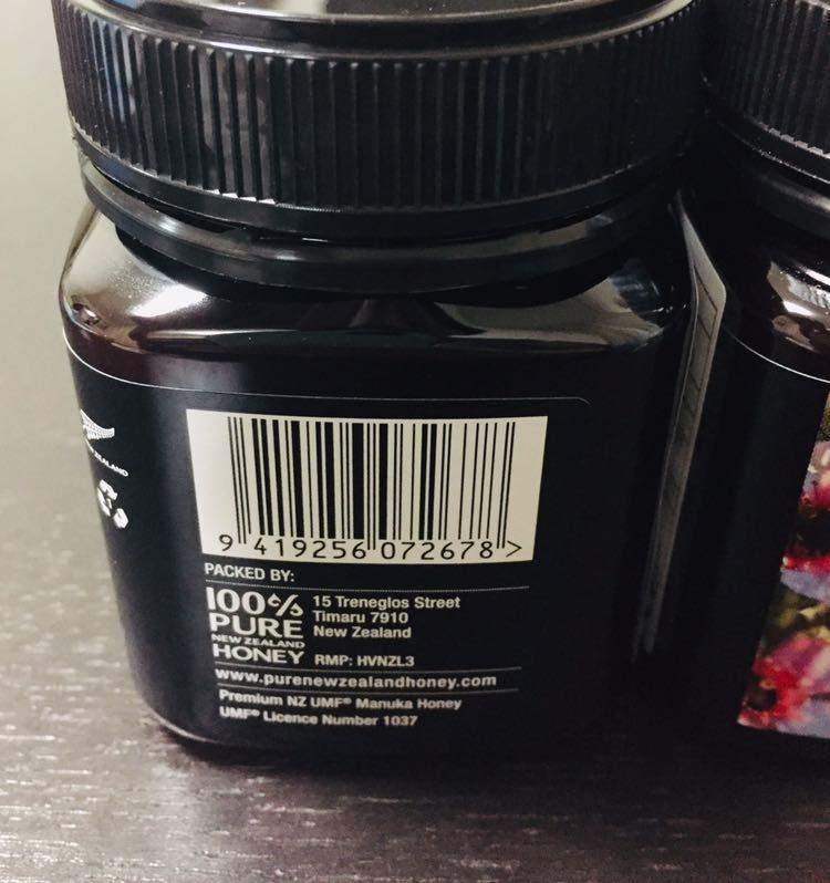マヌカハニー 水谷養蜂園 UMF5+ 新品 10個セット はちみつ ハチミツ ニュージーランド 250g_画像3
