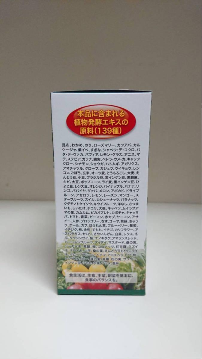 酵素青汁 デラックス 24包_画像2