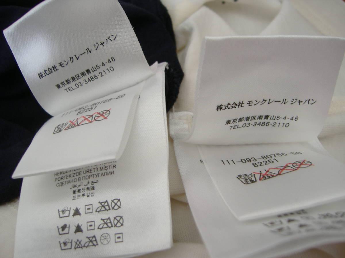 ★MONCLER★モンクレール★グラフィック★ペイント★Tシャツ★白★S★_画像4
