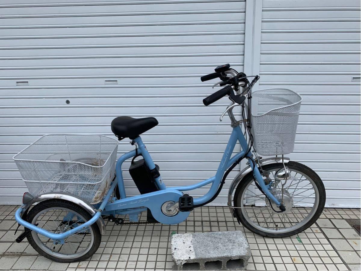 ミムゴ 電動アシスト3輪自転車 アシらくチャーリー MG-TRM20EB