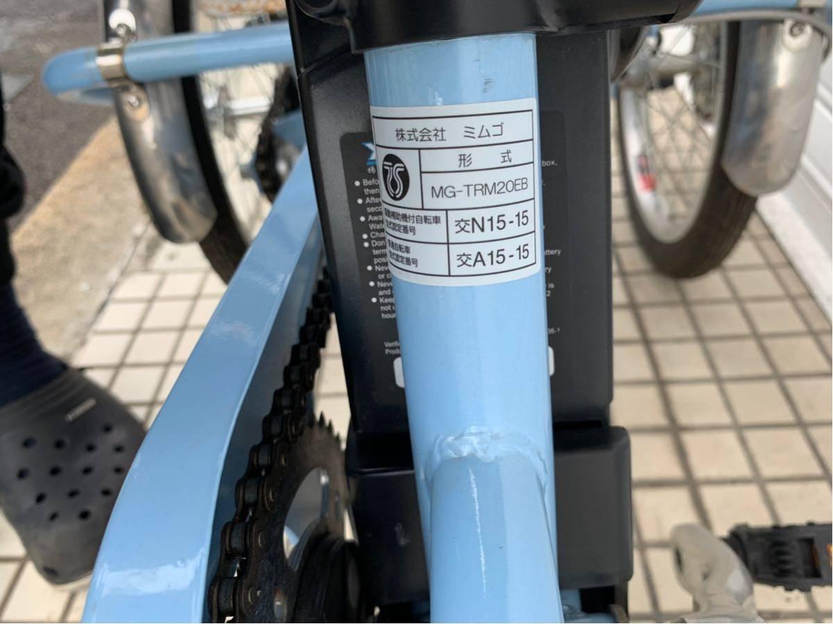 ミムゴ 電動アシスト3輪自転車 アシらくチャーリー MG-TRM20EB _画像4