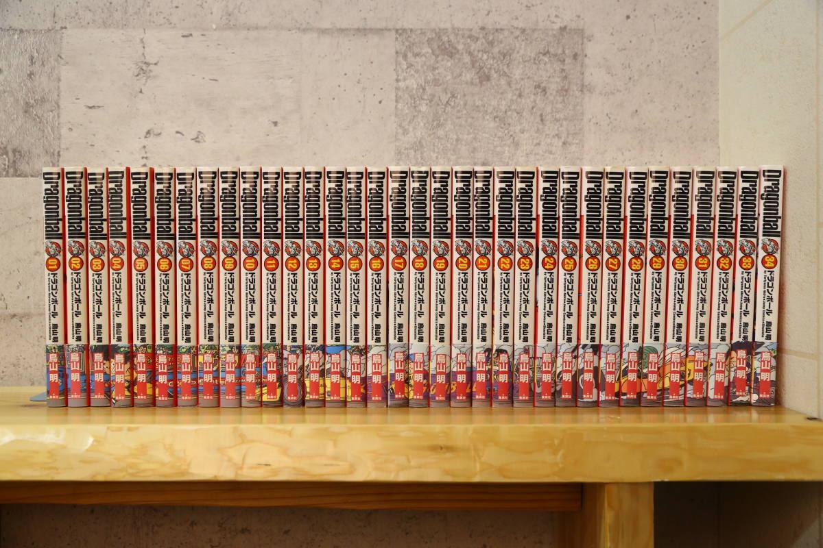 DRAGON BALL ドラゴンボール 完全版 1-34巻 完結セット 帯付き 中古品  全巻セット 鳥山明