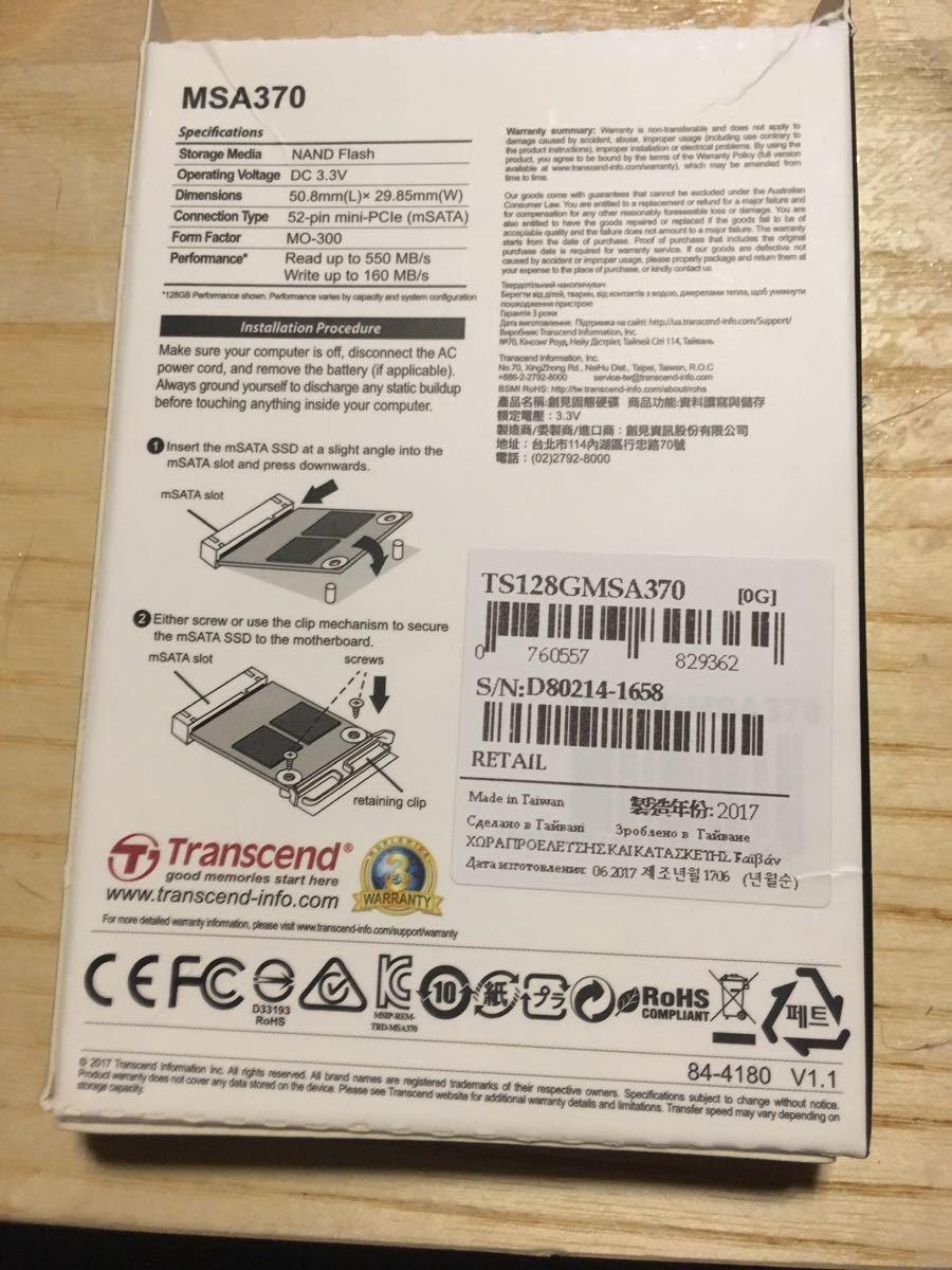 Transcend SSD 128GB mSATA3 6Gb/s TS128GMSA370 vaio DUO11_画像2