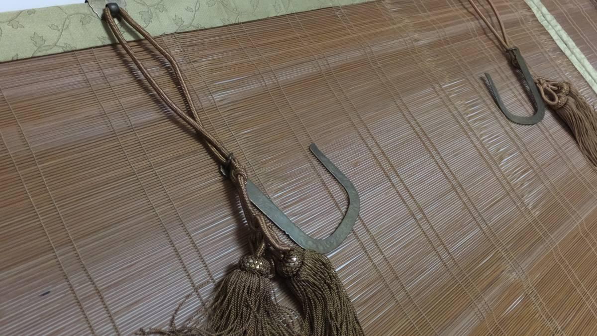 ◇古い簾 御簾 一対◇【座敷簾京町屋竹簀垂茶道具建具寺社欄間鳳凰唐草】_画像3