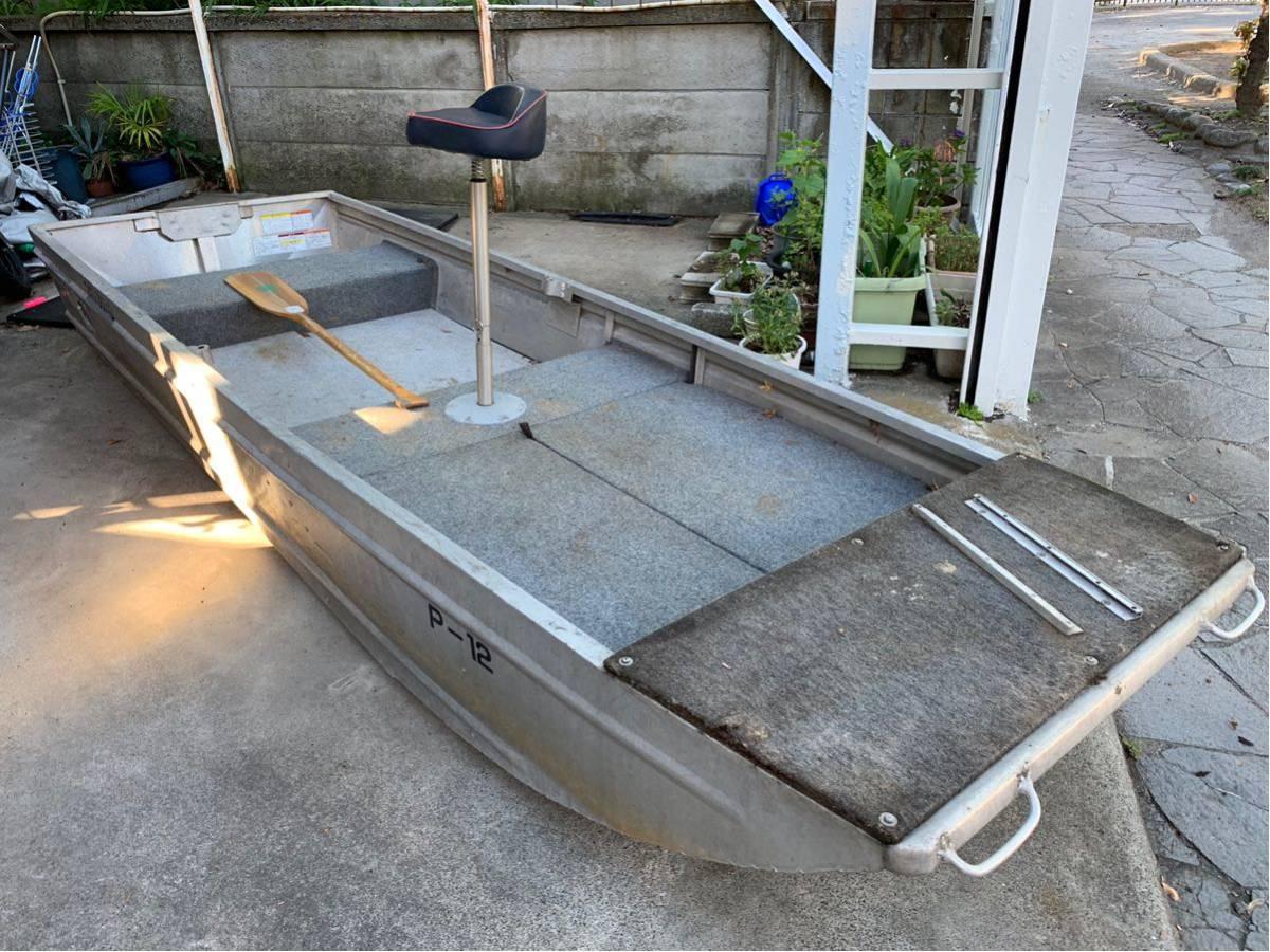 引き取り限定 クイント アルミボート P12