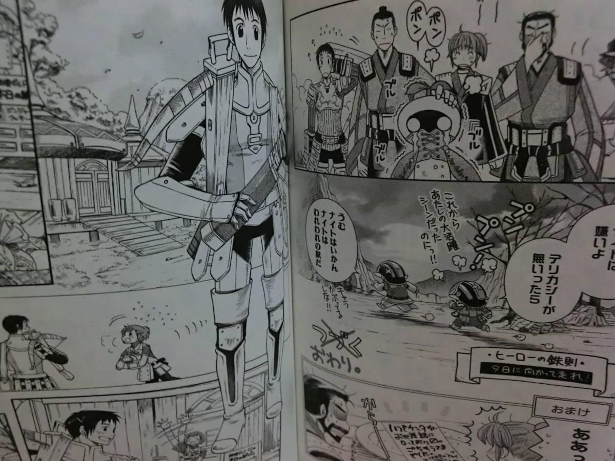 ファイナルファンタジー11 てっぺんのうた Boy meets Girl 2  中古_画像4
