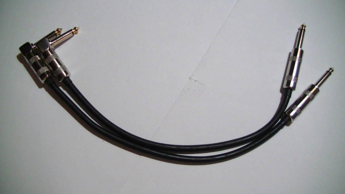 BELDEN9395 S/L 30cm パッチケーブル2本 セット