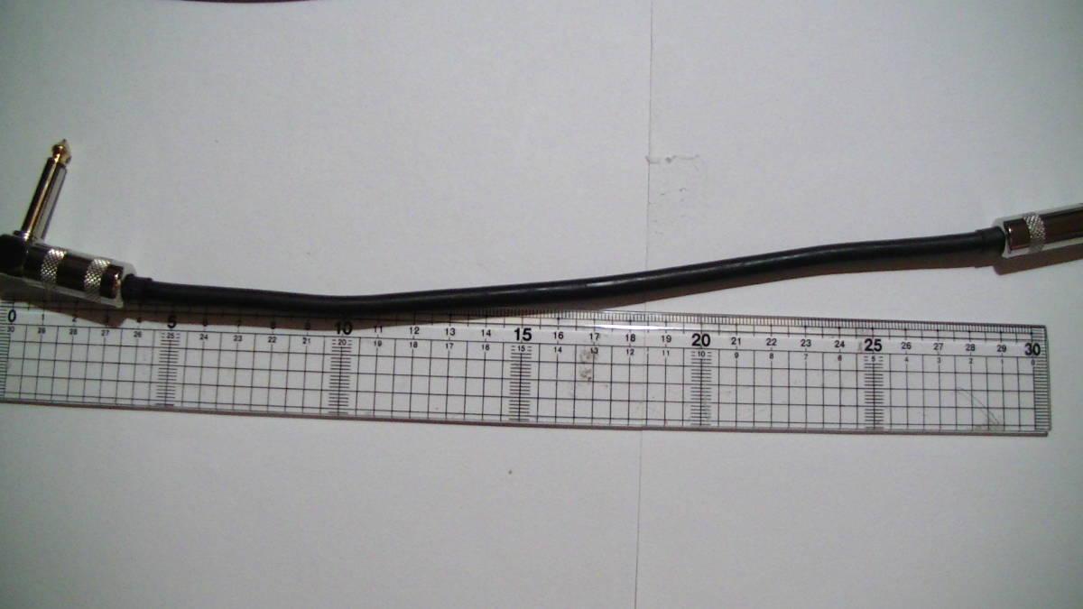 BELDEN9395 S/L 30cm パッチケーブル2本 セット _画像2