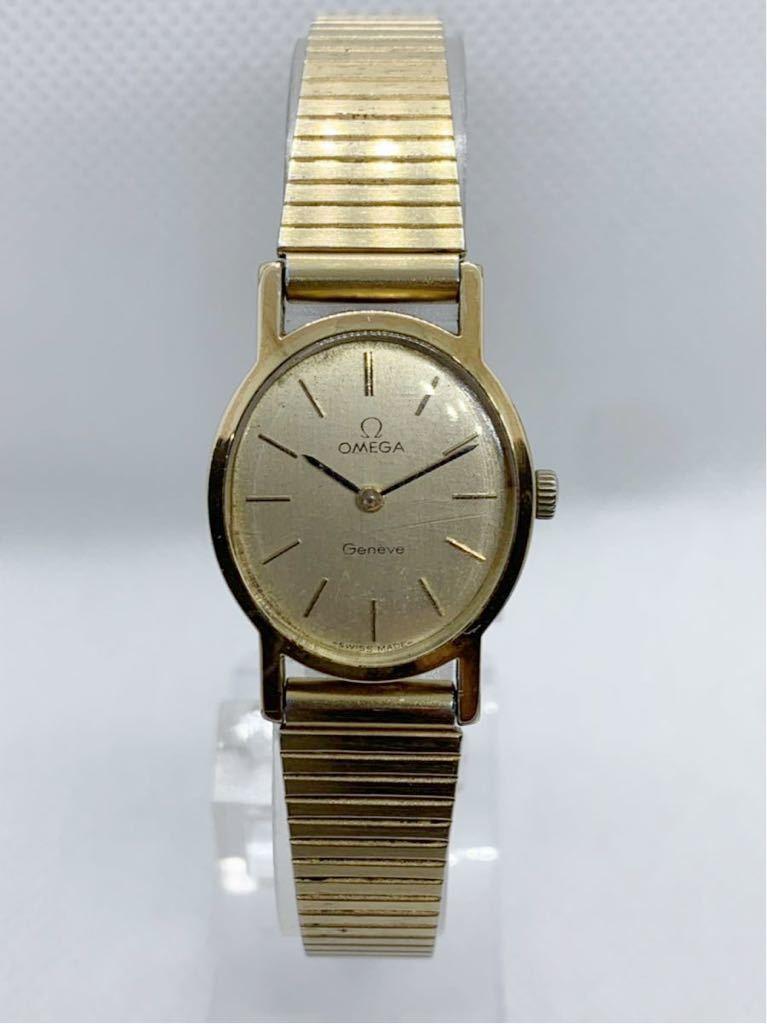 1円~ 最落なし OMEGA オメガ Genve ジュネーブ アンティーク 手巻き ゴールドダイヤル オーバル型 レディース 腕時計 ジャンク品_画像9