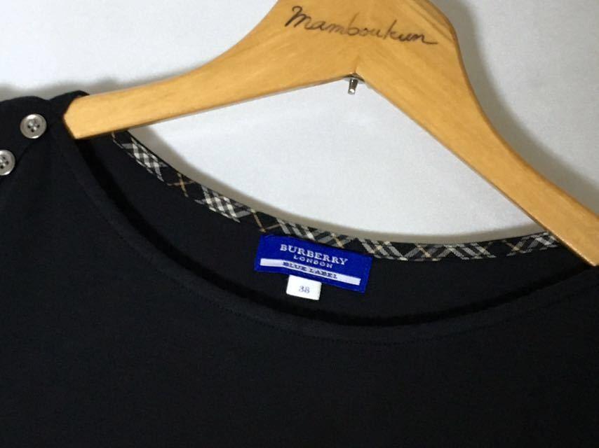 バーバリーブルーレーベル お袖のチェックの結び目が可愛いプルオーバー 38 送料185円♪_画像3