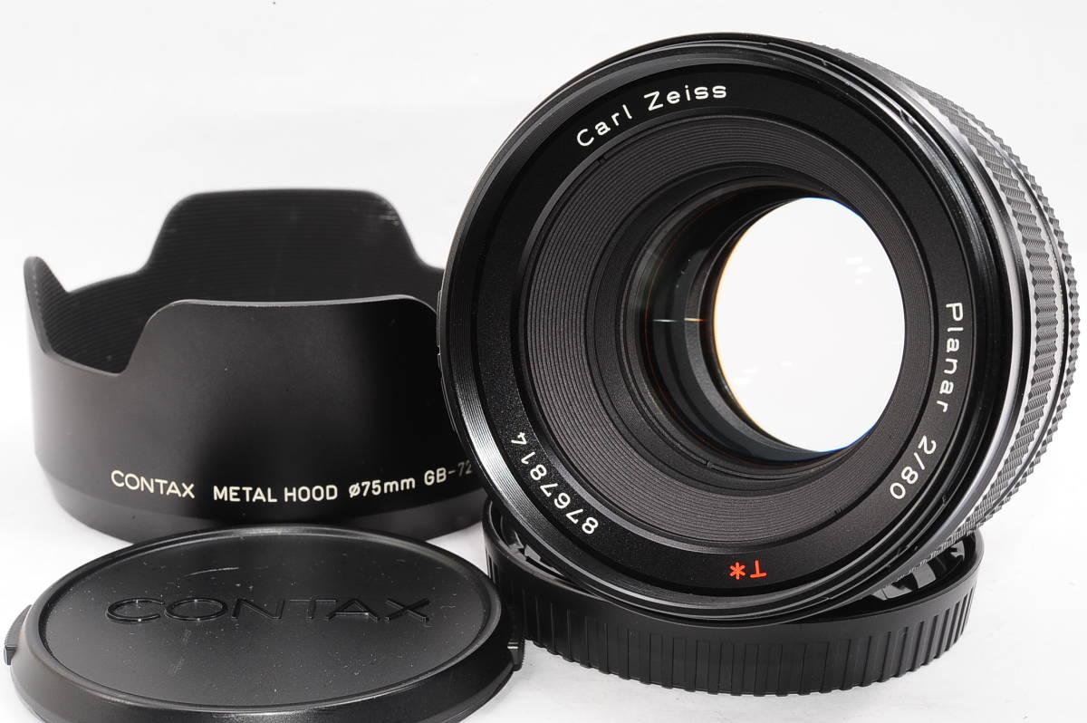 【極上品】 コンタックス カールツァイス プラナー 80mm F2 T* CONTAX Carl Zeiss Planar 645用 レンズ+メタルフード(GB-72)付 [8767814]