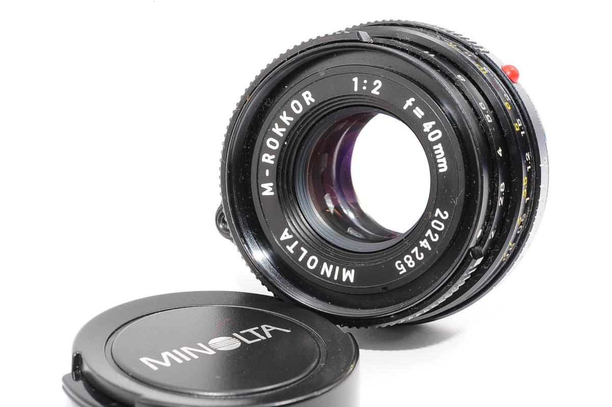 【極上品】 ミノルタ M ロッコール MINOLTA M-ROKKOR 40mm F2 マニュアルフォーカス / MF 一眼レンズ [2024285]