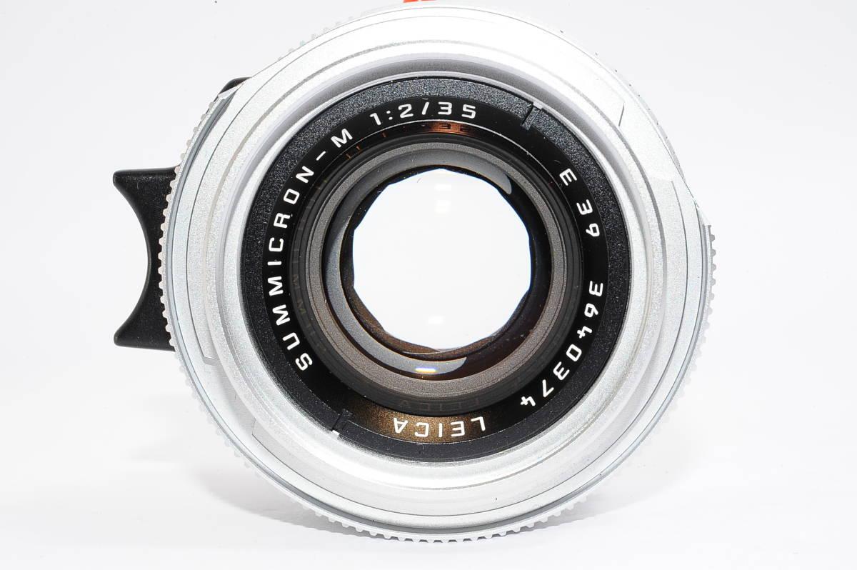 【美品】 ライカ ズミクロン LEICA SUMMICRON-M 35mm F2 E39 ドイツ製 [3640374]_画像5