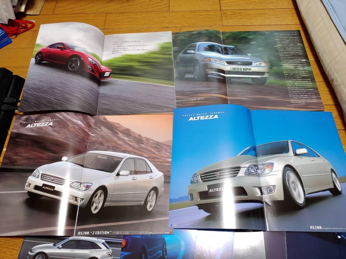 トヨタ FRスポーツカーのカタログセット[アリスト/アルテッツァ/スープラ/セリカXX/86など]_画像6