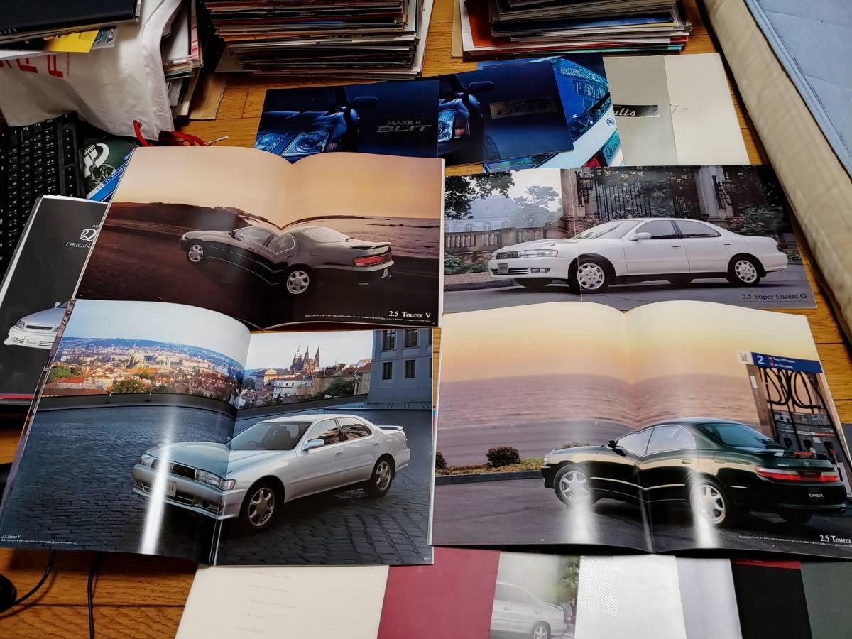 トヨタ マークII系列のカタログ大量セット[マークII/チェイサー/クレスタ/クオリス/ブリットなど]_画像5