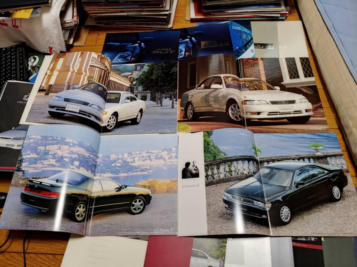 トヨタ マークII系列のカタログ大量セット[マークII/チェイサー/クレスタ/クオリス/ブリットなど]_画像4