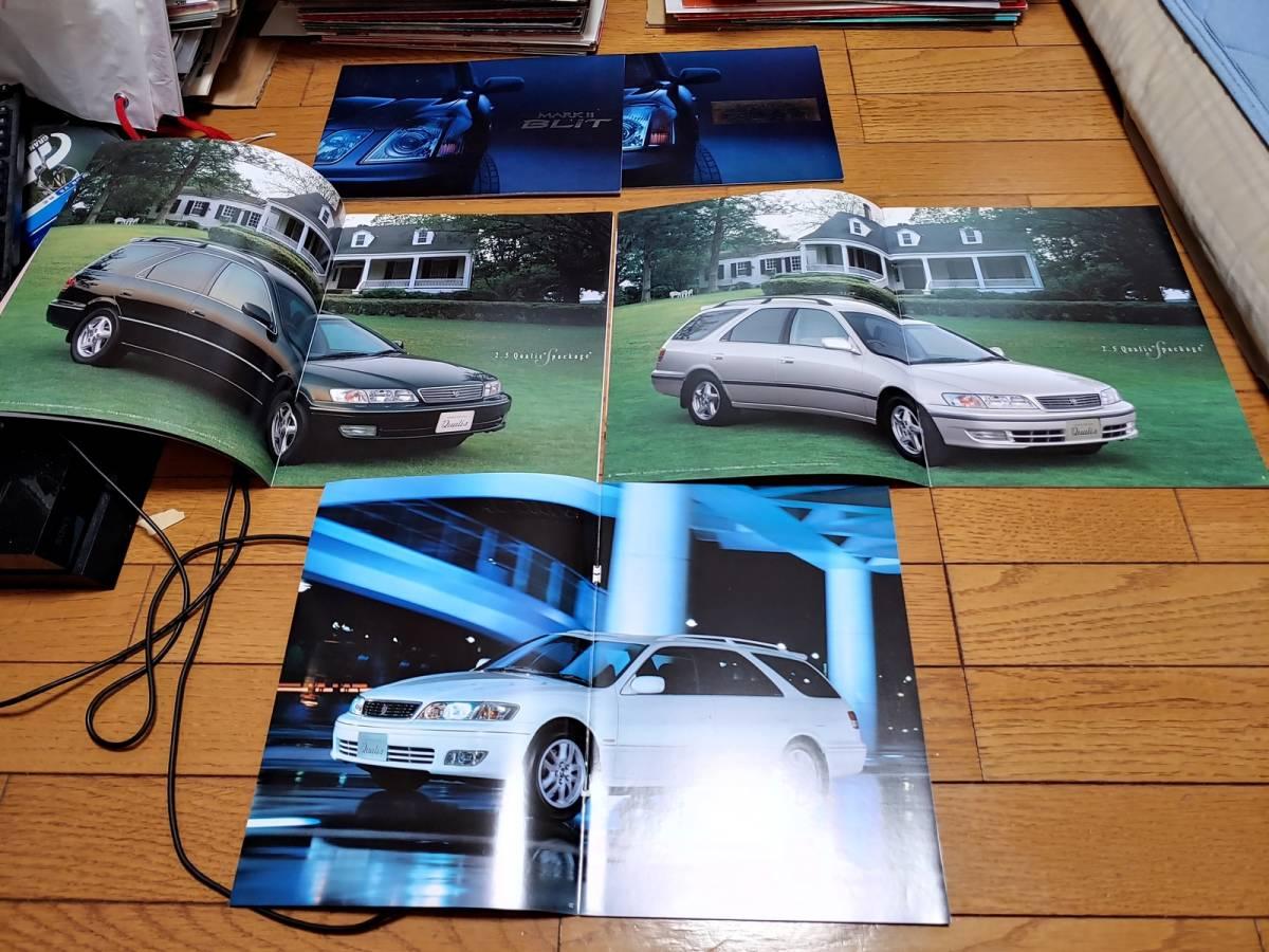 トヨタ マークII系列のカタログ大量セット[マークII/チェイサー/クレスタ/クオリス/ブリットなど]_画像8