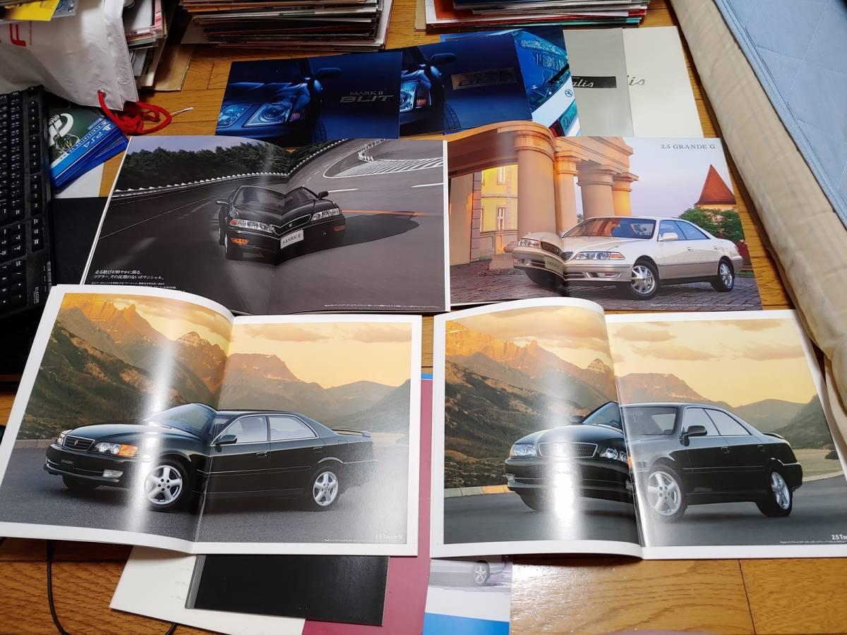 トヨタ マークII系列のカタログ大量セット[マークII/チェイサー/クレスタ/クオリス/ブリットなど]_画像6