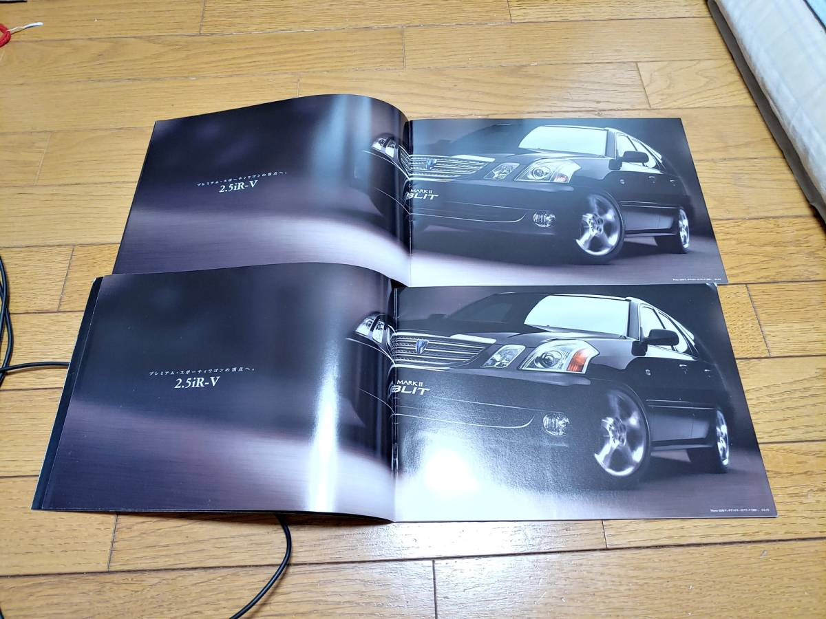 トヨタ マークII系列のカタログ大量セット[マークII/チェイサー/クレスタ/クオリス/ブリットなど]_画像9